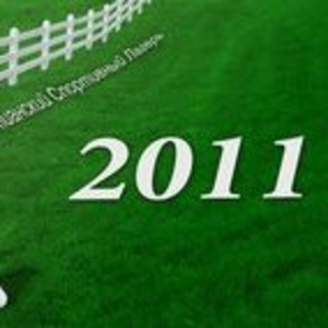 Путевки с АСХЛ-2011: спортивный лагерь 4-9 июля (2000р.)