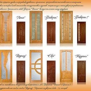 Межкомнатные филенчатые двери из массива сосны