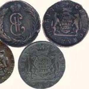 продам сибирскую монету 18 век времен екатерины 2ой